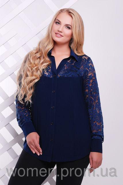 6a14d380b0a Одежда больших размеров  качественная и по доступной цене. Где ...