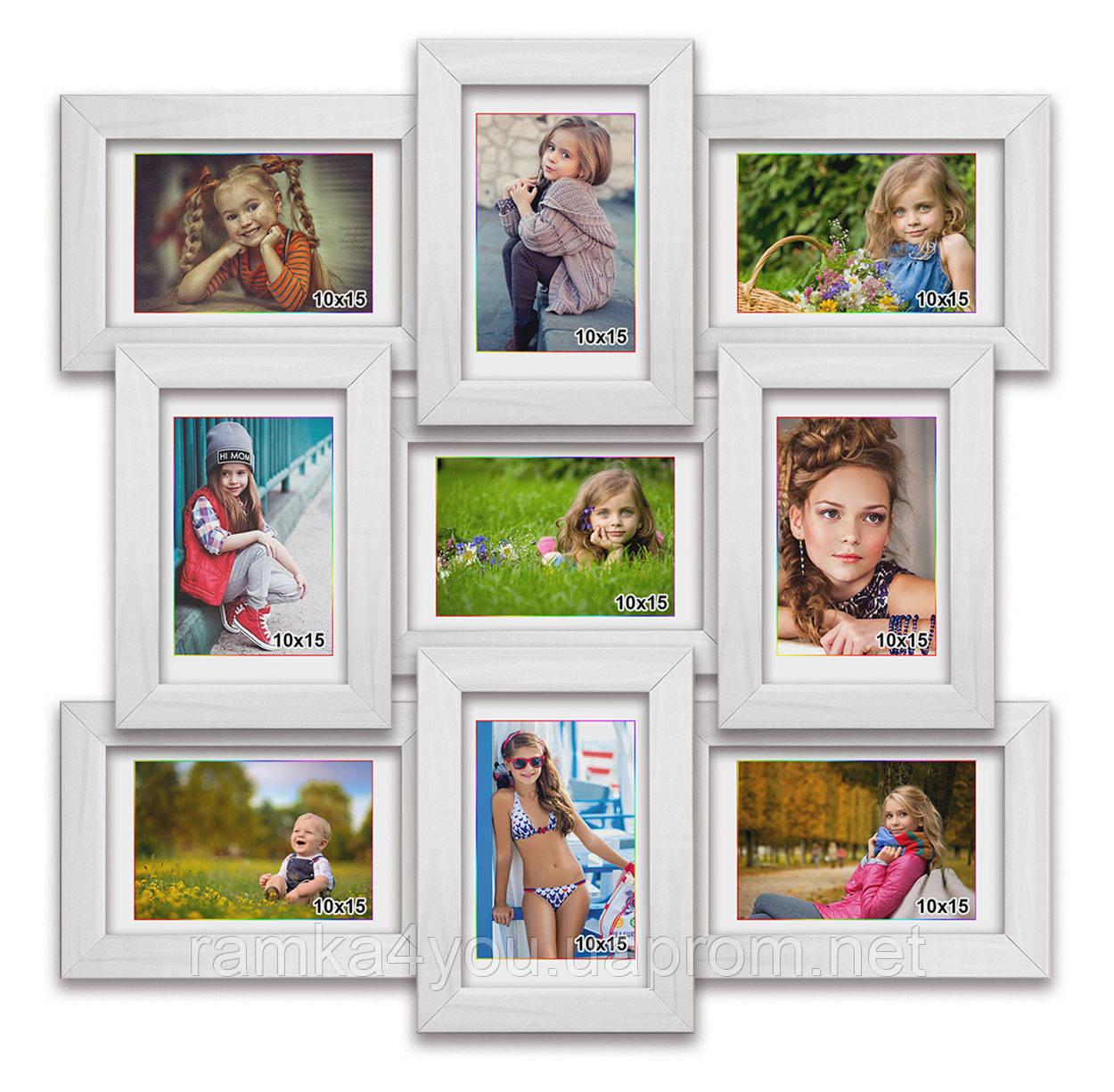 Мультирамка-коллаж Классическая на 9 фотографий 10х15 белая премиум