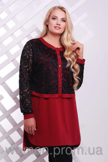 dabf5ab6db4 Наши производители женской одежды размера Плюс сайз выпускают широкий  модельный ряд одежды для девушек и женщин вне зависимости от их возраста  или веса.