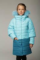 Пальто детское зимнее «Кристи», бирюза Рост:128-146см