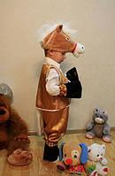 Детский новогодний костюм Лошадка