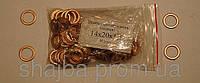 Шайба ( кольцо ) медная уплотнительная 14х20х1,5