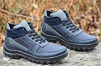 Кроссовки ботинки зимние мужские темно синие Львов 2016