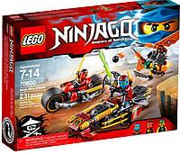 LEGO Ninjago Погоня на ниндзяциклах 70600