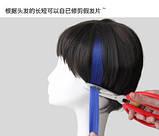 Цветные полоски - пряди для волос, фото 5