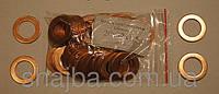 Шайба ( кольцо ) медная уплотнительная 20х32х1,5