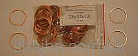 Шайба ( кольцо ) медная уплотнительная 28х32х1,5