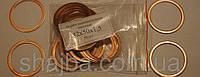 Шайба ( кольцо ) медная уплотнительная 42х50х1,5