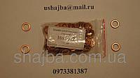 Шайба ( кольцо ) медная уплотнительная 10х16х2