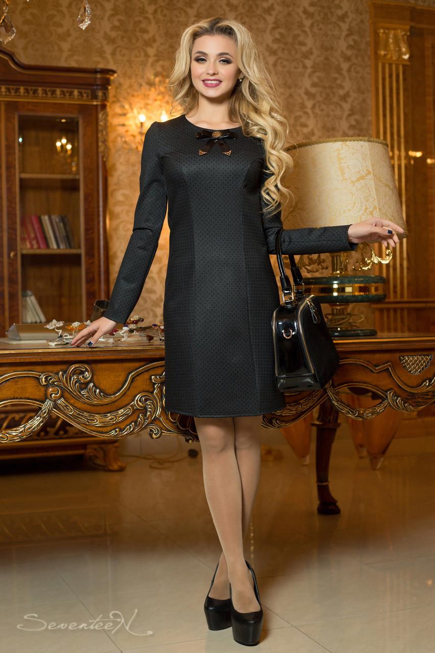 6bf4baffe21 Женское деловое трикотажное платье с длинными рукавами - Черный Кот в  Харькове