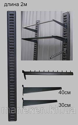 Торговое оборудование настенное АДС, фото 2