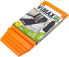 Трак для глубокого снега VIMAX™ - 2 in 1 /1 шт. в комплекте