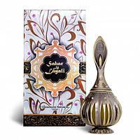 Khalis Sahar Al Layali Парфюмированное масло 20 ml. w оригинал