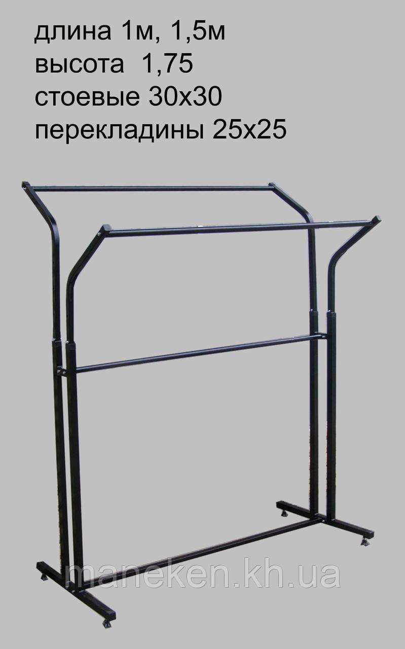 Торговое оборудование стойка-книжка 1,5 м кк