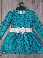 Платье нарядное для девочки трикотажное р.122-140