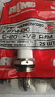 Кран маевского С20 -1/2 ручка