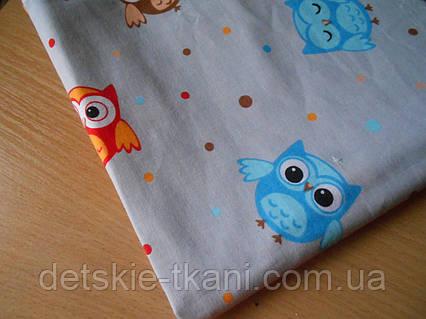 Лоскут ткани №427а размером 29*80 см
