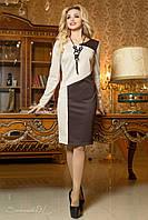 Женское классическое деловое платье с геометрическим узором, фото 1