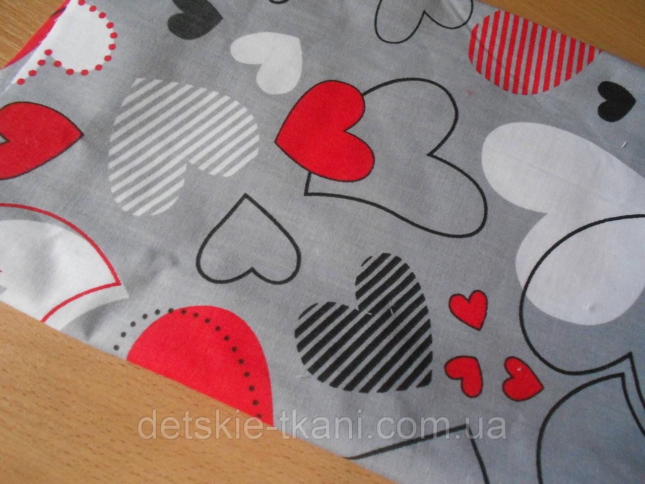 Лоскут ткани №463а размером 53*80 см