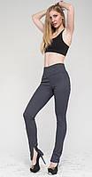 Леггинсы-брюки под каблук джинс 42 весна/осень