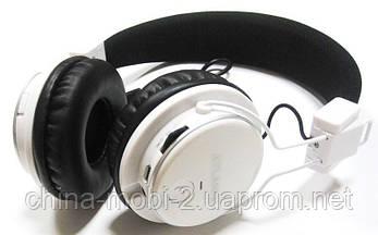 Наушники ATLANFA AT-7611 гарнитура с MP3 FM Bluetooth, белые, фото 2