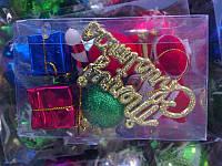Шары новогодниеал пластик