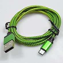 Кабель USB - micro USB для зарядного пристрою смартфонів або планшета.