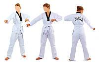 Кимоно тхэквондо (добок) белое MATSA МА-0018-2 (х-б, р.2 (150см), пл.240 г на м2)