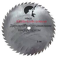 D350 d32 z56 Каленая дисковая пила без напайки