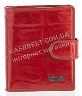 Маленький женский кожаный кошелек высокого качества с визитницей Rog Bon art.R 5769 красный