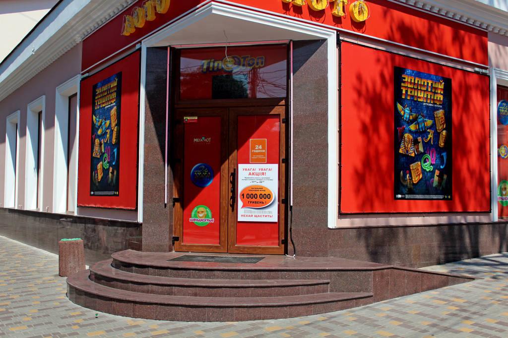 Цоколь, подоконники и входная группа (Одесса)