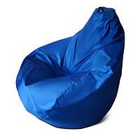 Мега большое кресло-мешок груша синее 140*100 см из ткани Оксфорд