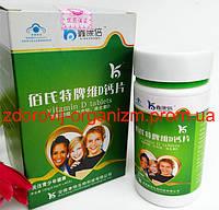 Витамин D в таблетках Вековой Восток 60 шт