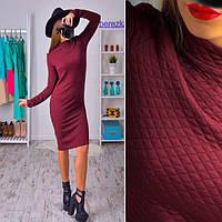 Модное  миди платье , стеганный трикотаж , бордо !, фото 1