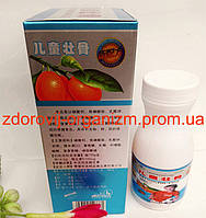 Жевательные таблетки с содержанием кальция, железа, цинка, селена Вековой Восток
