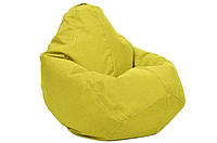 Желтое кресло-мешок груша 100*75 см из микро-рогожки
