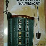 Фидерный монтаж  на лидкоре. вес 20,30,40 грамм, фото 2