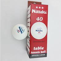 Мячи для настольного тенниса Nittaku 3 star  (3 шт.)