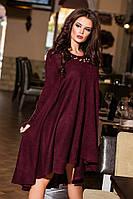 Женское расклешенное платье из ангоры асимметрия Различные цвета Размеры:42-44,46-48 KV 229