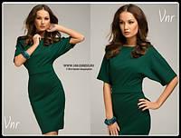 """Платье(48-52) """"ЛЕТУЧАЯ МЫШЬ""""!!!!"""