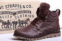 Ботинки кожаные мужские Levis Б 25-04