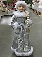 Снегурочка 46  см , в серебристой шубке.