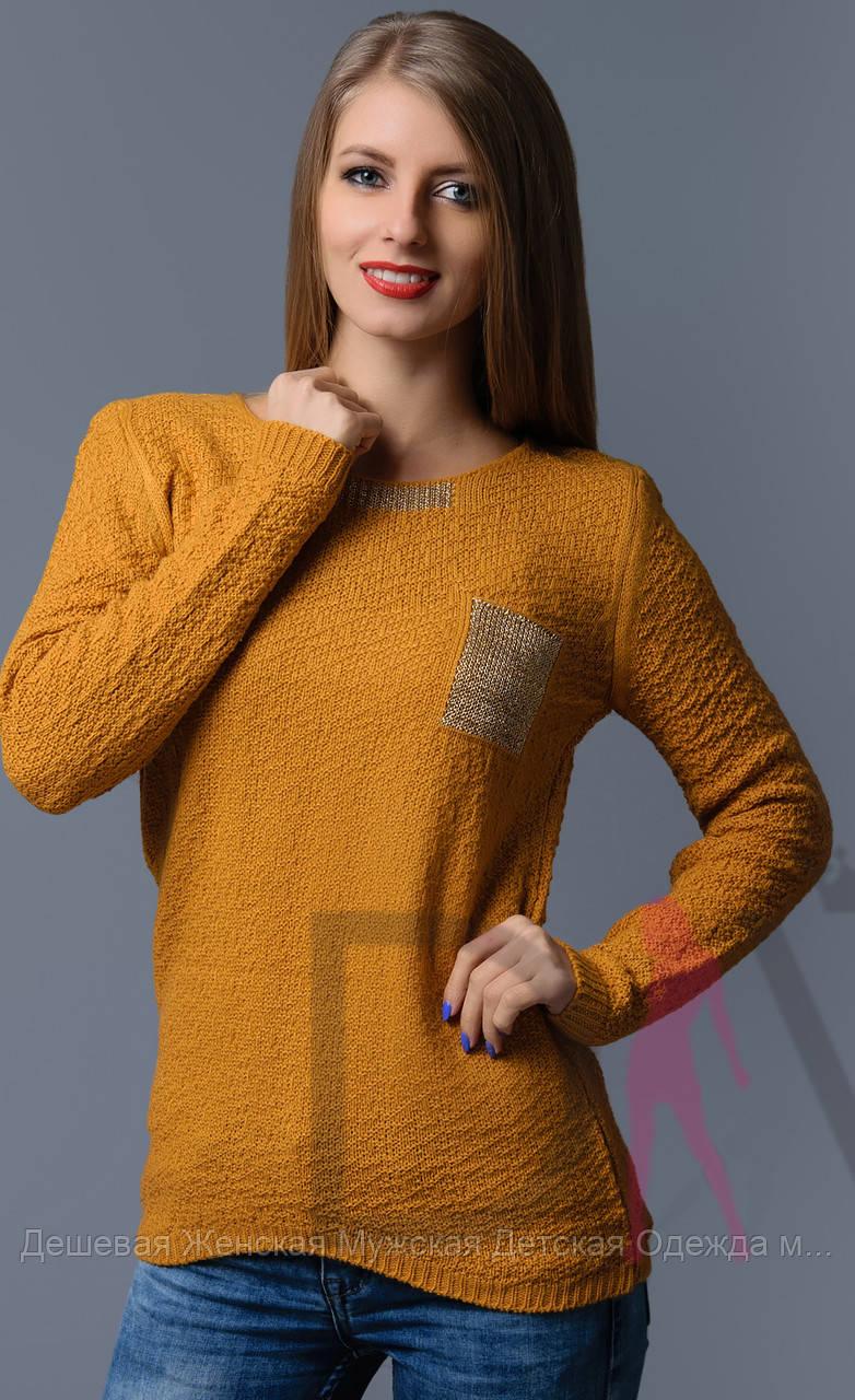 В'язаний светр кишенька