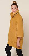Женская осенняя куртка удлиненная желтая 50 весна/осень