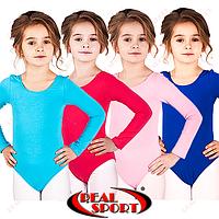Детский купальник для танцев хлопок, балета, гимнастики, хореографии