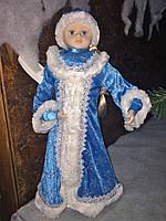 Снегурочка под елку 46  см , в голубой шубке. Декоративная снегурка