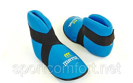 Защита стопы  Matsa (полиуретан) синяя