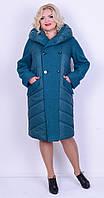 Куртка с шерстяными вставками морская-волна 46 зима