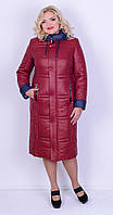 Зимняя стеганная куртка бордовая 60 зима
