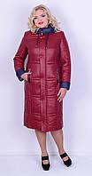 Зимняя стеганная куртка бордовая 52 зима
